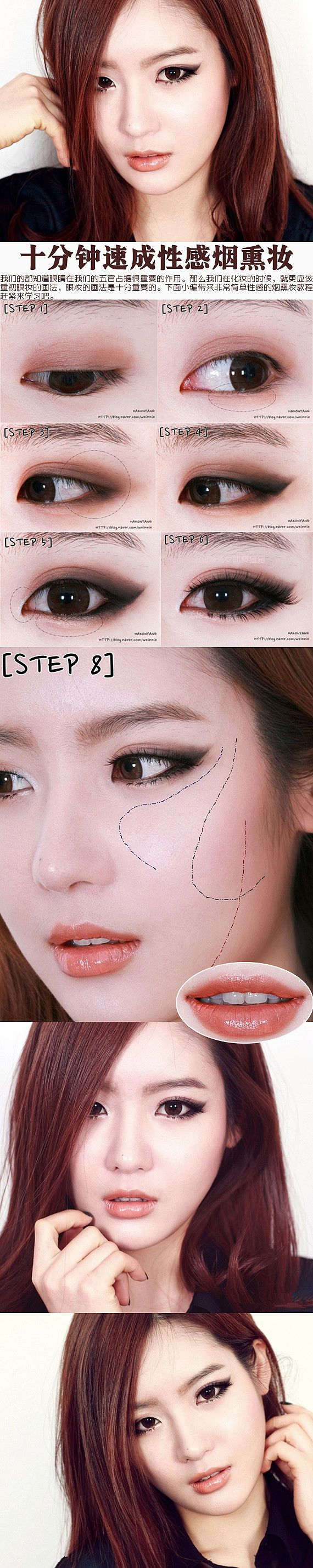 japanese/korean make up tutorial