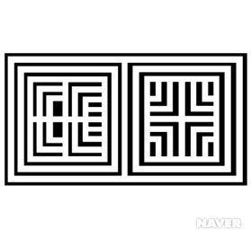 [떡살/ 부(富)자, 십(十)자 수복문/ 조선/ 높이 3.9cm 길이 18cm/ 국립민속박물관 소장]