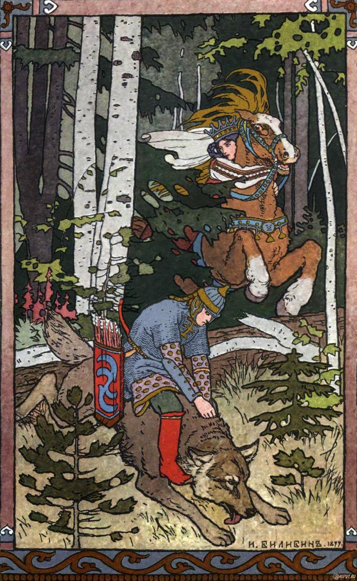Bilibin, Illustration from the 'Tale of Ivan Tsarevish, the Firebird and the Grey Wolf', 1899.