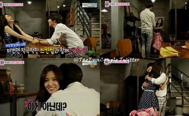 Taemin & Naeun ♥ We Got Married ♥ Taeun Couple