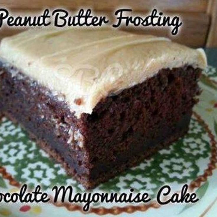 Recipe For World S Best Chocolate Cake With Mayonaisse
