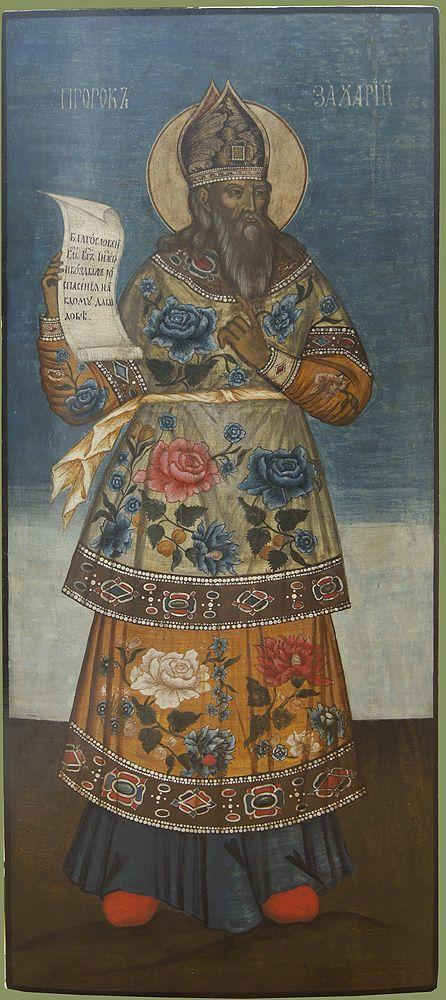 "Vintage Icon ""Zechariah"" The last third of the XVIII century., Figure 1"