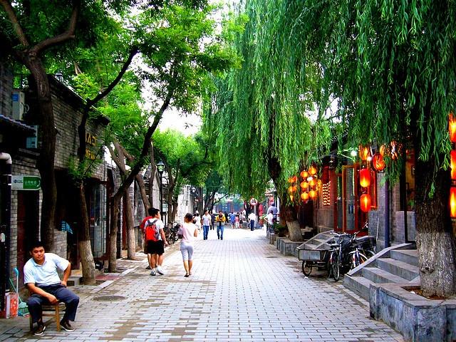 Nan luo gu xiang hutong, Beijing ...