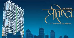 Panchsheel Pratishtha offers 2 and 3 bhk apartments in noida sector 75 in budgeted price. http://www.panchsheelpratishthaa.co.in