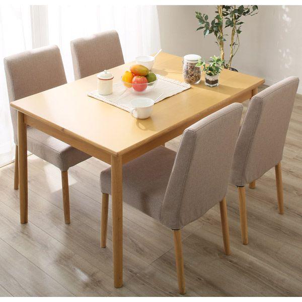 ダイニングテーブルセット(Nクリスタル) | ニトリ公式通販 家具 ... ダイニングテーブルセット(NクリスタルDBR/BE)