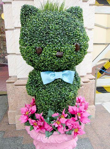 HK |❣| HELLO KITTY's Boyfriend Dear Daniel - Topiary Art at Universal Studios Japan
