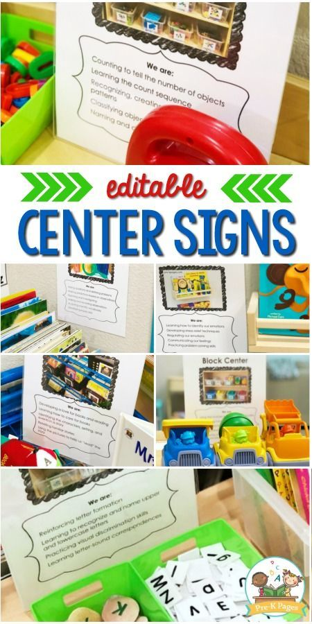 Classroom Center Signs – Red   Store - Pre-K Pages   Preschool ...