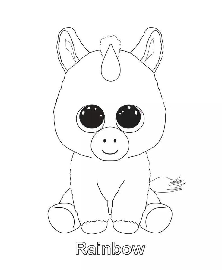 Pages So Cute Draw Coloring Pages