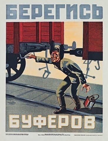 11 Wonderfully Violent Soviet Work Safety Posters http://www.buzzfeed.com/copyranter/11-wonderfully-violent-soviet-work-safety-posters