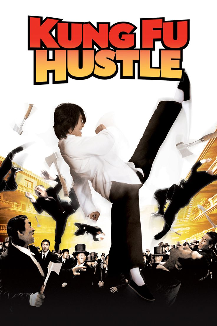 kung fu hustle - This movie is a Kung fu comedy.  Funny and outrageous!