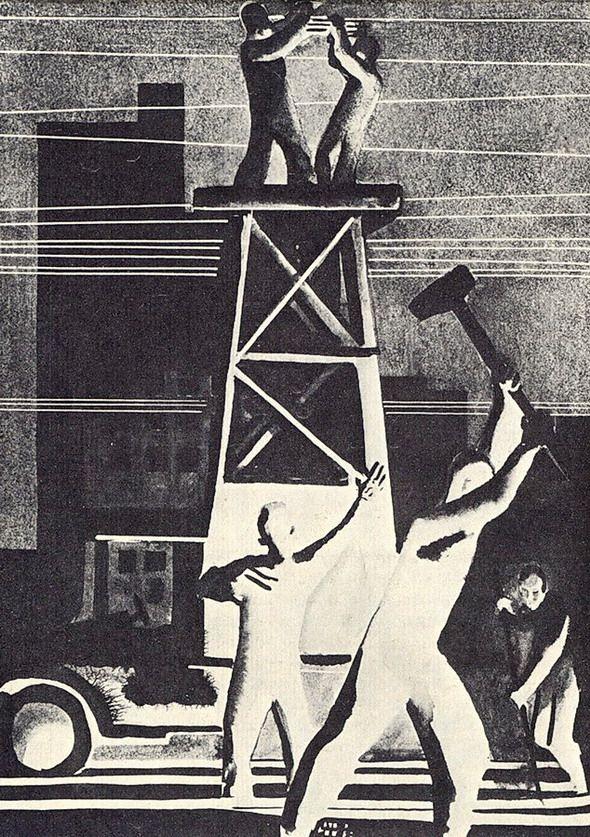 Художник Александр Дейнека. Иллюстрации. Ночной ремонт трамвайной сети. Журнал Даешь, 1929г., N 5. 1929