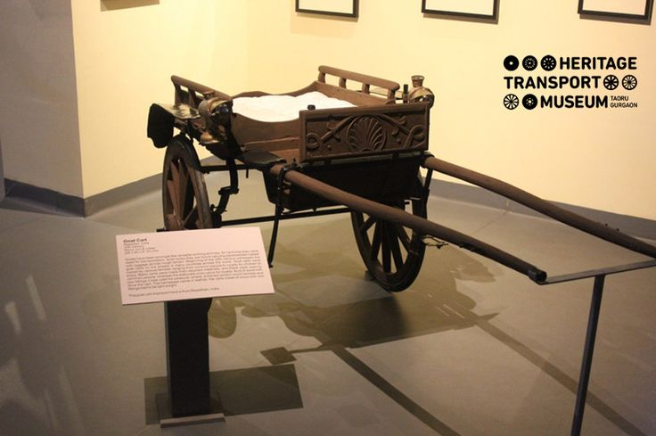 This amusing goat cart of Rajasthan belongs to the early 20th century and was used by both royal and common families!