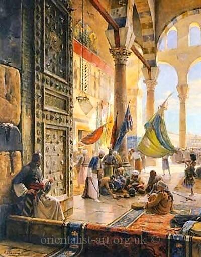 Forecourt of the Ummayad Mosque, Damascus