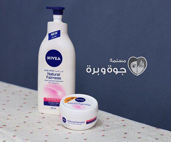 مقارنة بين كريم ولوشن التفتيح من نيفيا Fairness Cream Dish Soap Bottle Dish Soap