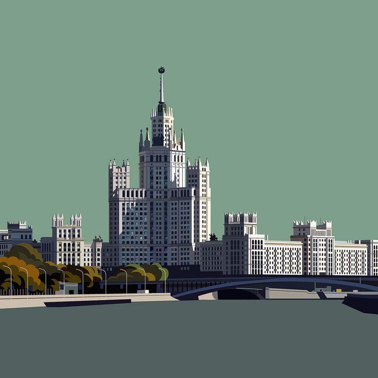 Maria Zaikina | Kotelnicheskaya Embankment Building