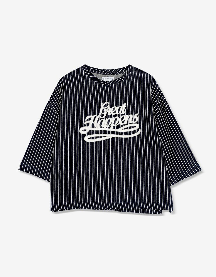 Striped and embroidered plush sport - Sweatshirts - Clothing - Woman - PULL&BEAR United Kingdom