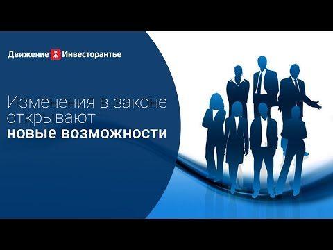 Организатор торгов обязан после каждого периода подводить итоги. Польше информации: investorentier.ru/turbosignup/?utm_source=pablicpin&utm_medium=post&utm_campaign=video0908
