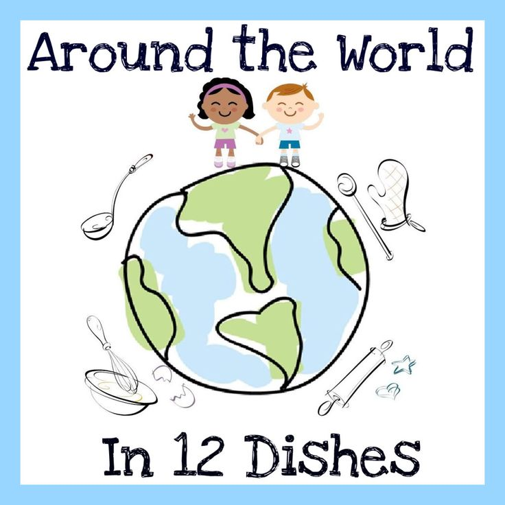 Around the World in 12 Dishes.  Kids explore countries through food.  Includes passport download.