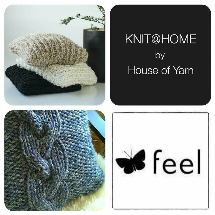 KnitAtHome | free knitting pattern | knitted pillow | knitted cables | knitted interior