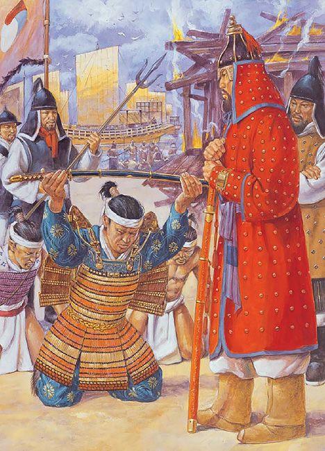 """Wako surrender to Koreans on Tsushima, 1389""   Richard Hook"