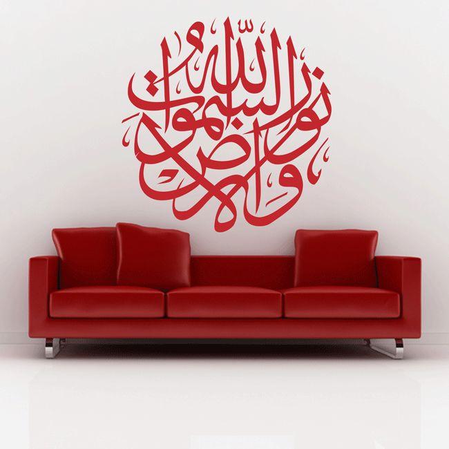 79 Best Islamic Wall Art Images On Pinterest Islamic