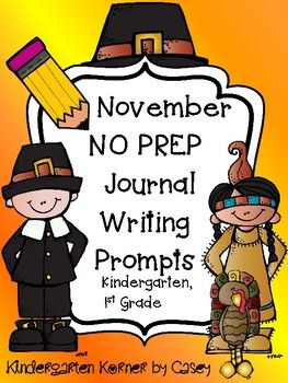 Writing Workshop for the month of November is complete! This monthly Writing Prompt Packet includes: Monthly Writing Binder Cover 25 writing prompts in print-dotted font so that beginner writers gain practice writing the letters correctly 2 differentiated formats