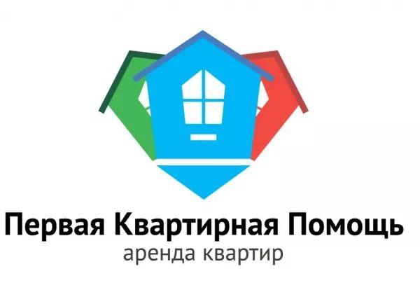Логотип для агентства недвижимости Первая квартирная помощь. Санкт Петербург