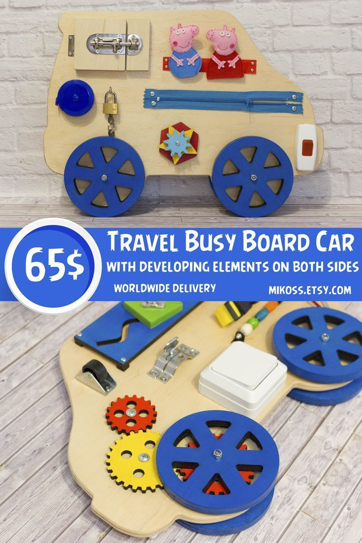 Busyboard In Form Of A Car It Has 4 Wheels And Can Roll On Both