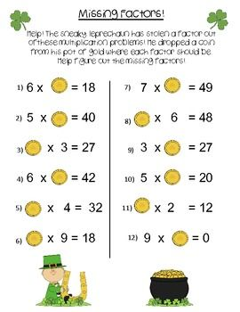 St. Patrick's Day Missing Factors Multiplication Sheet - FREEBIE!