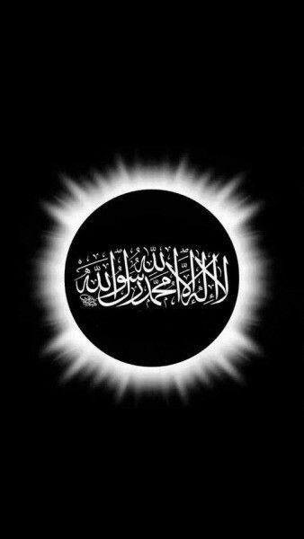 La ilahe illallah Muhammed'in Resulullah.!!
