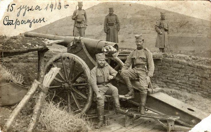 Serbian Soldiers - Second Balkan War 1913