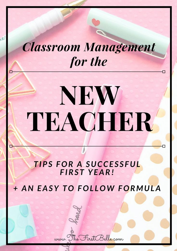 teaching philosophy and classroom behaviour management I think one of the most difficult parts of being a teacher is the classroom behaviour management i remember at university we were required to write a statement outlining our philosophy of classroom behaviour management.