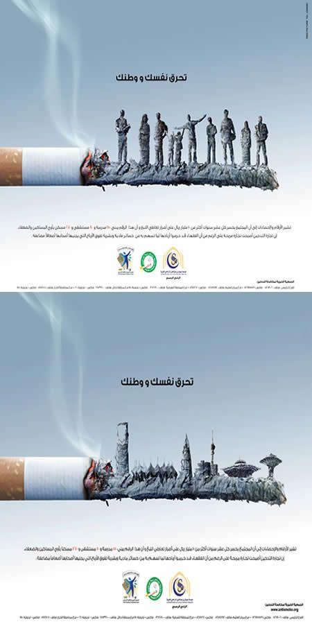 10 Most Creative Anti-Smoking Campaigns (anti smoking, smoking campaign) - ODDEE