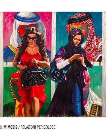 La copertina del libro 'Il potere delle donne arabe' di Ilaria Guidantoni e Maria Grazia Turri