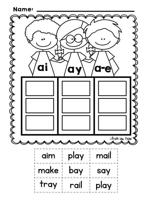 phonics sound pals vowel team posters words sorts and worksheets. Black Bedroom Furniture Sets. Home Design Ideas