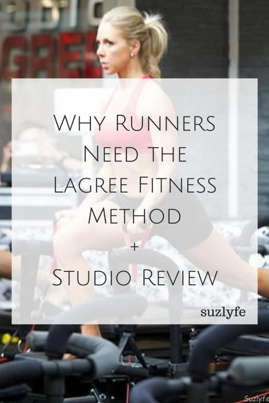 Why Runners Need the Lagree Fitness Method. This is more than just pilates or strength training! Studio Lagree Review from @suzlyfe with Running Coaches Corner http://suzlyfe.com/studio-lagree-fitness-method-running-coaches-corner-27/