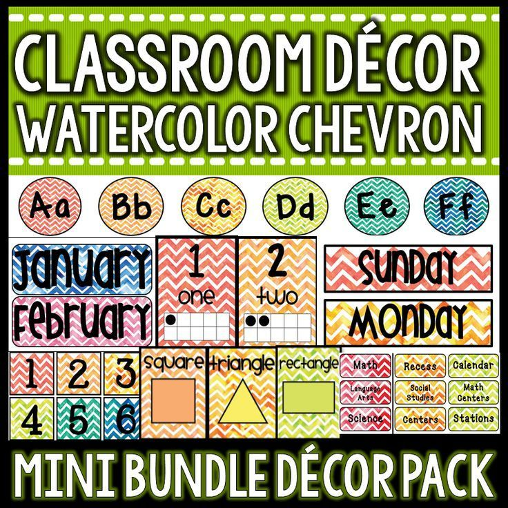 Classroom Decor in watercolor chevron! Includes alphabet, number posters, color posters, days of the week, months, calendar numbers, and editable schedule cards!