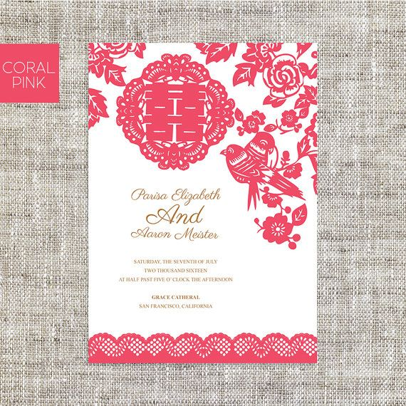 DIY Printable / Editable Chinese Wedding Invitation Card by ImLeaf