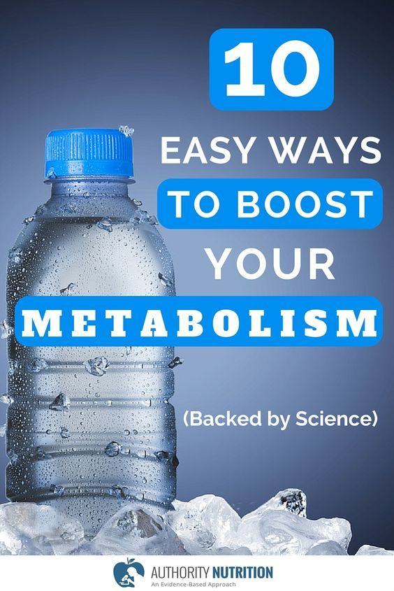 Your metabolism determines how many calories you burn each day. Here are 10 easy ways to boost your metabolism, backed by science: https://authoritynutrition.com/10-ways-to-boost-metabolism/