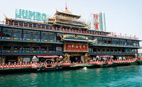 Time Out Hong Kong | 45 things to do in Hong Kong