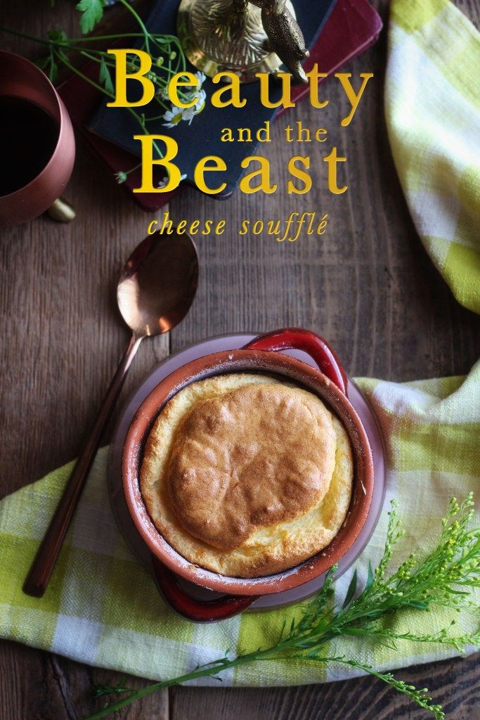 Beauty and the Beast: Cheese Soufflé