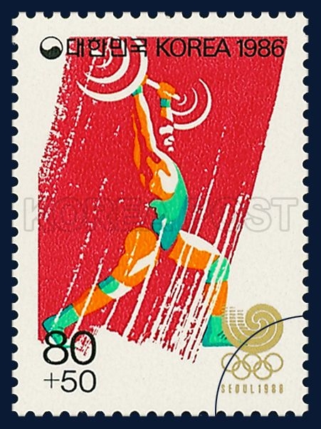 POSTAGE STAMP OF SEOUL OLYMPICS1988, weight lifting, Sports, Red,  Orange, Green, 1986 10 10, 88 서울올림픽, 1986년 10월 10일, 1454, 역도, postage 우표