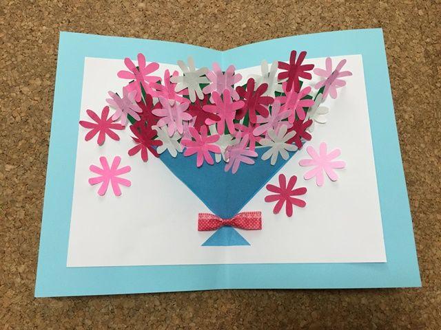 ポップアップカードの花束の作り方 メッセージカードを手作りで 生活に役立つ説明書 2020 バースデーカード 作り方 誕生日カード手作り飛び出す ポップアップカード 花