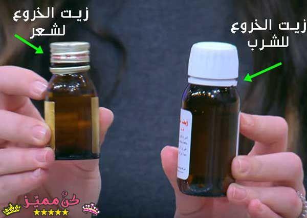 فوائد زيت الخروع للإمساك Castor Oil Benefits Castor Oil Hand Soap Bottle