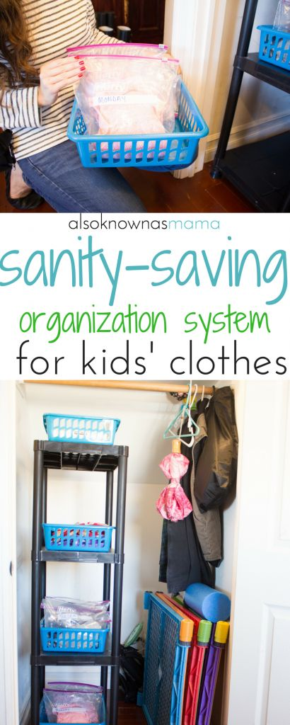 Organize Kids Clothes | Home Organization | Dollar Store Organization | Weekly Outfit Plan