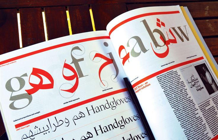 29LT Zeyn Typeface features in Eye magazine article. Name Meaning: Beautiful, elegant, graceful Category: Display Type Arabic Style: Hybrid Naskh/Thuluth Latin Style: Modern Serif  Weights: Thin, Light, Regular and Bold. 4 Weights Scripts/Languages: Arabic and Latin scripts covering the Arabic, Persian, Urdu and Western European languages.  Features: Arabic Ligatures and 2 stylistic sets for elongated elegant letters endings Number of Glyphs: 900+ Type Designers: Pascal Zoghbi & Ian Party