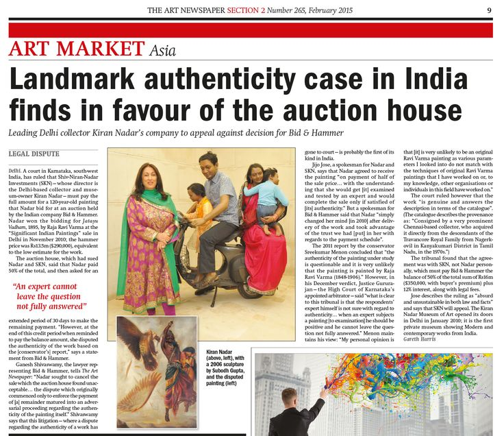 Landmark authenticity case in India finds in favour of auction house Bid & Hammer (Source: The Art Newspaper, London, Section 2, Number 265, February 2015) - http://art-truth-india.blogspot.in/2015/02/landmark-authenticity-case-in-india.html