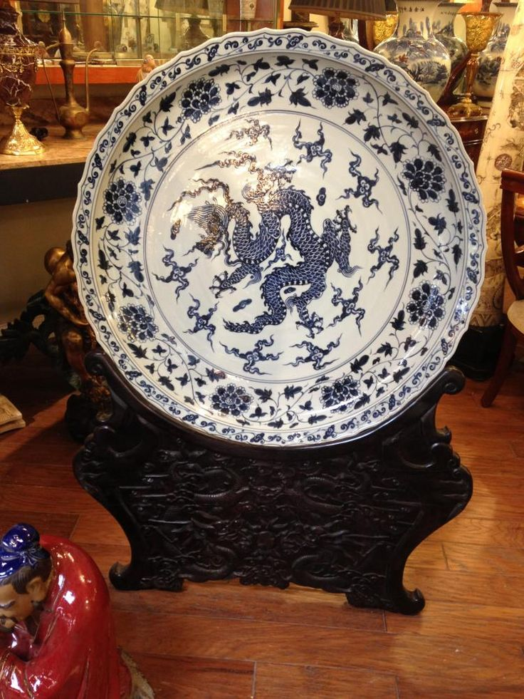 Large Chinese Dragon Plate on Carved Wood Stand