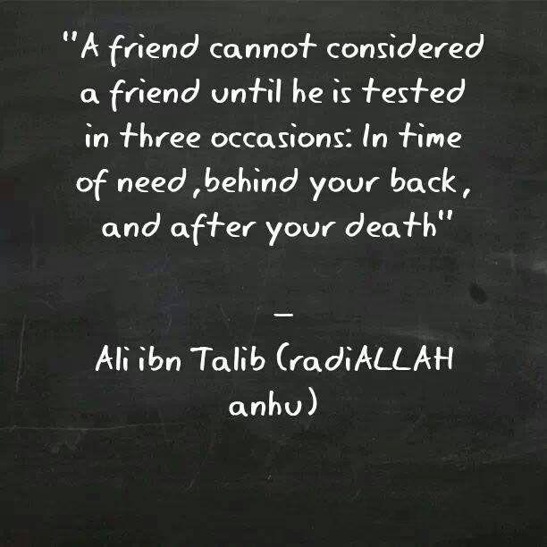 Quran quotes about friendship