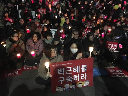 9. What is Democracy?  Park and Her Confidante  | 코리일보 | CoreeILBO